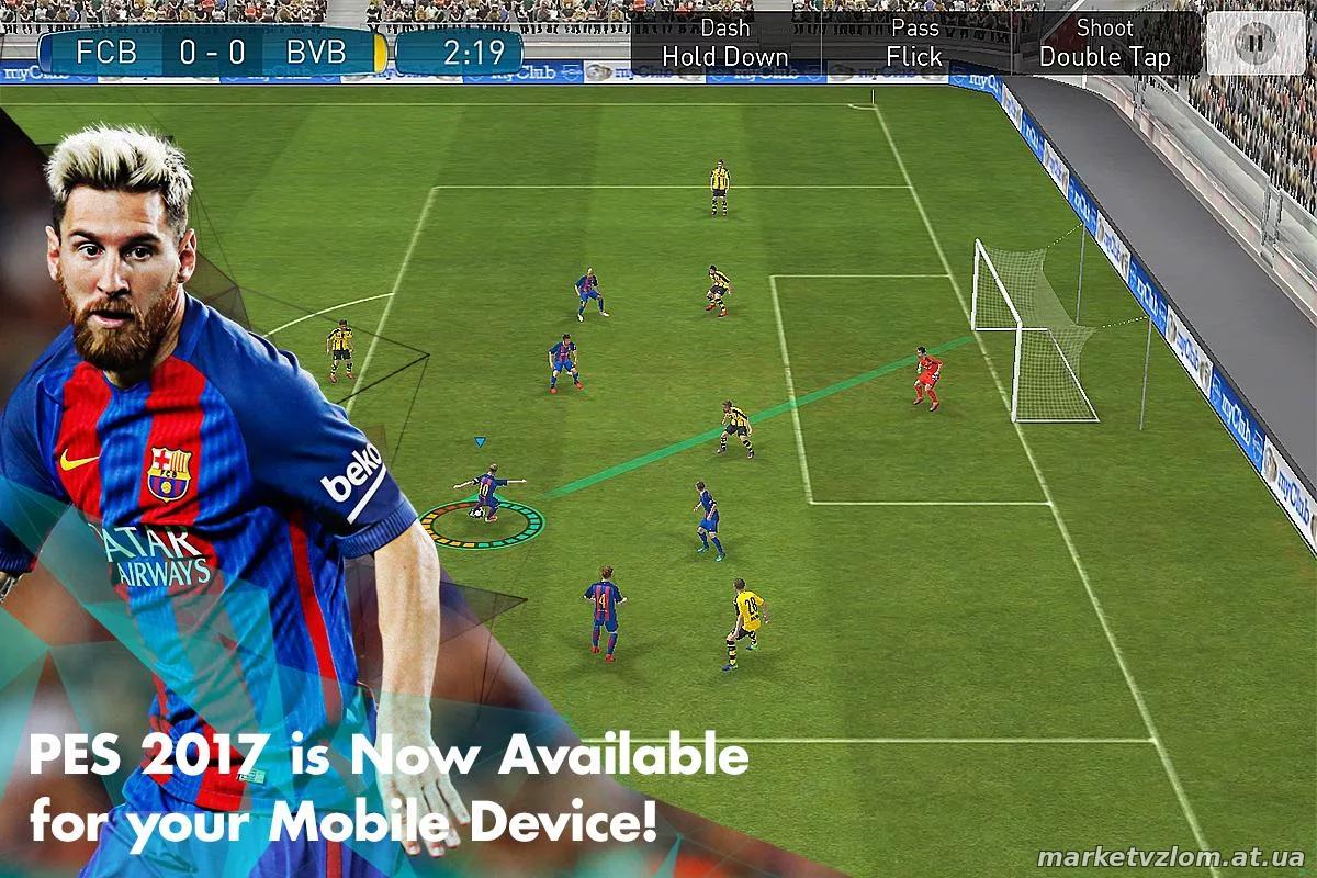 PES скачать на андроид бесплатно. Симулятор футбола Pro Evolution Soccer для смартфонов и планшетов на андроид.