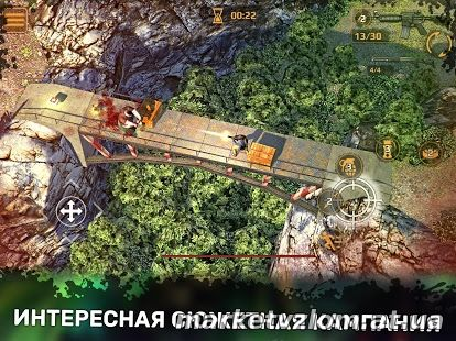 DEAD PLAGUE: Zombie Survival - DEAD PLAGUE: Зомби Эпидемия v1.0.6 Mod