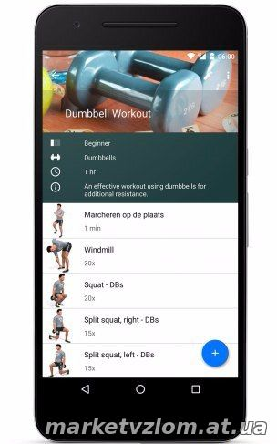VirtuaGym Fitness - Home & Gym - Virtuagym «Фитнес» — дом и зал v5.6.4 build 4300178 [Pro]