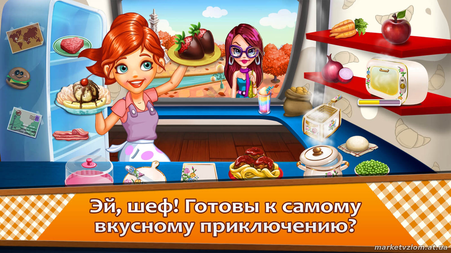 Cooking Tale - игры кулинарии - Cooking Tale - Chef Recipes v2.431.0 Mod Money